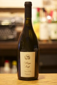 Stags' Leap 2012 Viognier